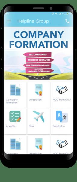 helpline group mobile app